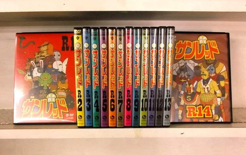 (日焼け)天体戦士サンレッド 1~14 (全14枚)(全巻セットDVD)/中古DVD[アニメ/特撮DVD]【中古】
