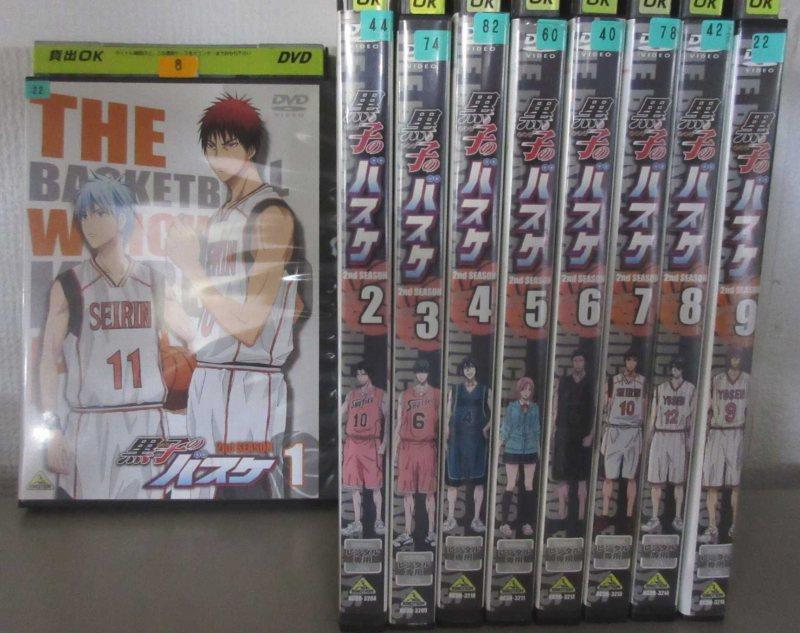 (日焼け)黒子のバスケ 2nd SEASON 1~9(全9巻)(全巻セットDVD)/中古DVD[アニメ/特撮DVD]【中古】