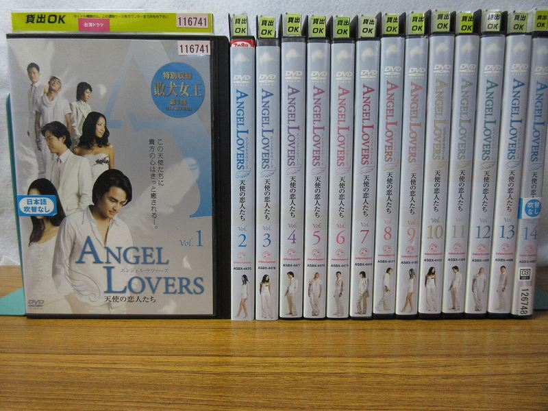 Lovers 1-14 (all 14 pieces) (whole volume set DVD) / used DVD [drama / Asia  of Korea] of the ANGEL LOVERS angel