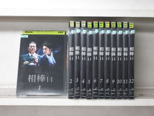 相棒14(シーズン14)1~12(全12枚)(全巻セットDVD)/中古DVD[邦画TVドラマ]【中古】【P10倍♪4/9(木)20時~5/11(月)10時迄】