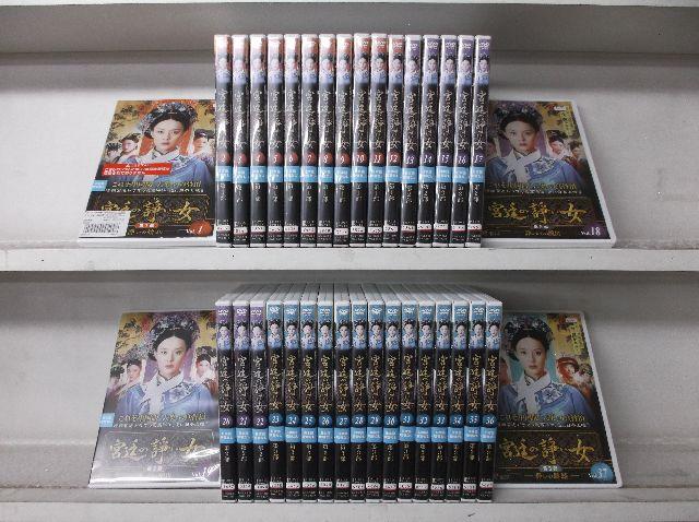 宮廷の諍い女 1~37 (全37枚)(全巻セットDVD)/中古DVD[韓国ドラマ/アジア]【中古】【ポイント10倍♪7/13-20時~7/24-10時迄】
