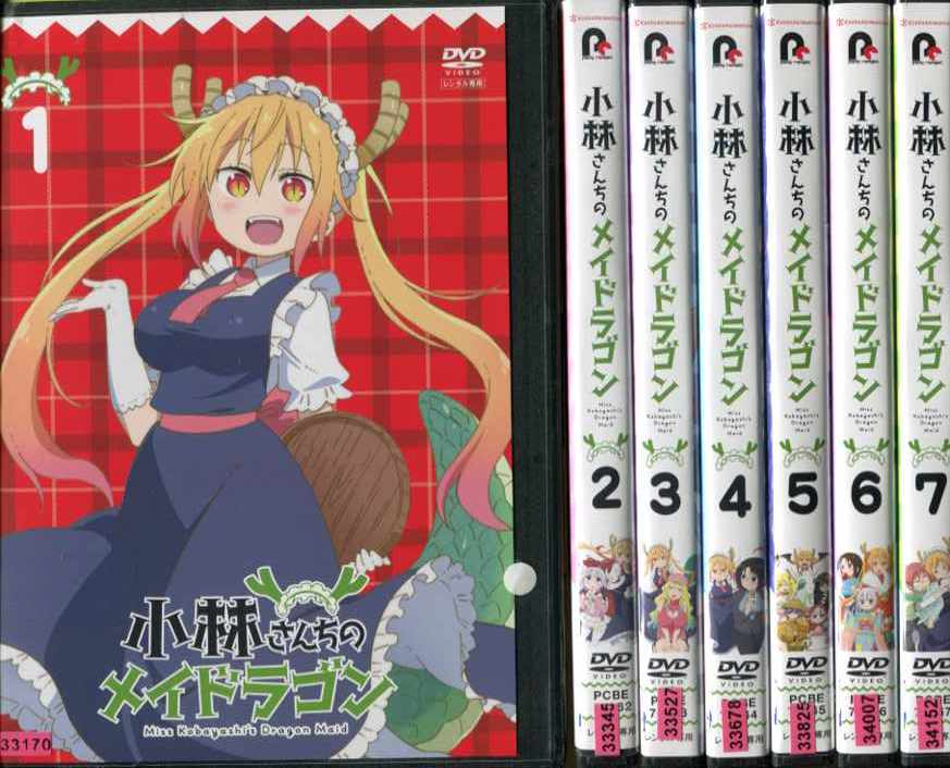 小林さんちのメイドラゴン 1~7 (全7枚)(全巻セットDVD)/中古DVD[アニメ/特撮DVD]【中古】