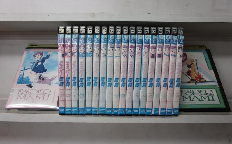 (日焼け)エスパー魔美 1~20 (全20枚)(全巻セットDVD)/中古DVD[アニメ/特撮DVD]【中古】【P10倍♪4/19(金)20時~5/7(火)10時迄】