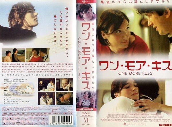 中古ビデオレンタル落ち VHSです ワン モア キス ONE MORE 最新 KISS 字幕 4 中古ビデオ P10倍 1時59分迄 20時~9 9 11 土 10%OFF 中古