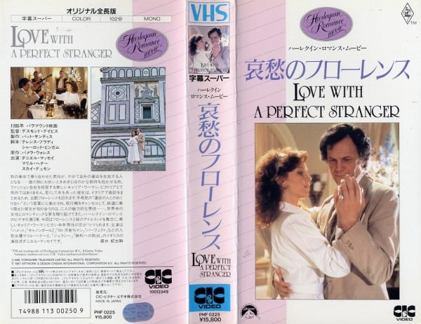 中古ビデオレンタル落ち VHSです 哀愁のフローレンス 字幕 ハーレクイン 国産品 送料無料新品 中古ビデオ 中古 ムービー ロマンス
