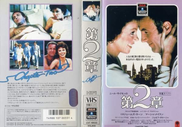 中古ビデオレンタル落ち VHSです ニール 再入荷/予約販売! サイモンの第2章 訳あり品送料無料 字幕 K 中古 中古ビデオ