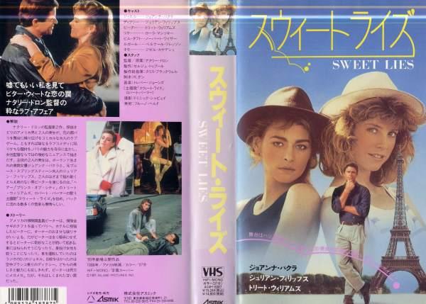 中古ビデオレンタル落ち VHSです NEW ランキングTOP5 スウィート ライズ 中古ビデオ 中古 K 字幕