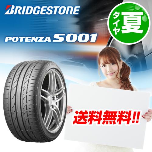 【在庫品】ブリヂストン ポテンザ S001 225/40R18 92Y XL サマータイヤ
