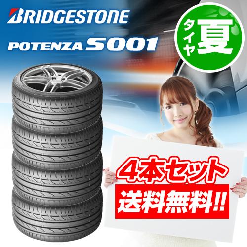 【在庫品】ブリヂストン ポテンザ S001 225/40R18 92Y XL サマータイヤ 4本セット