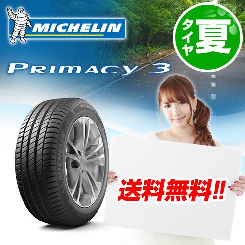 【2017-18年製 在庫有/正規品】ミシュラン プライマシー3 215/60R16 99V XL サマータイヤ