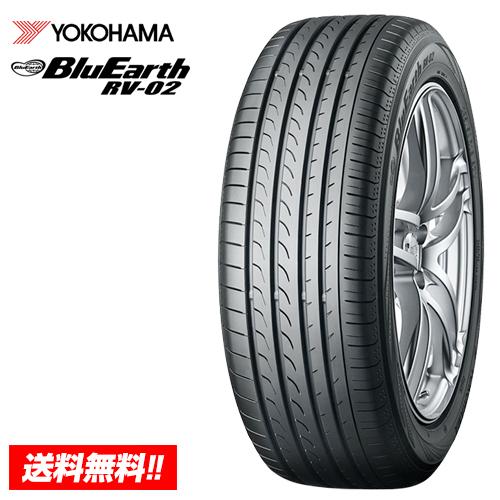 【在庫有/正規品】ヨコハマタイヤ ブルーアース RV-02 235/55R17 103W サマータイヤ