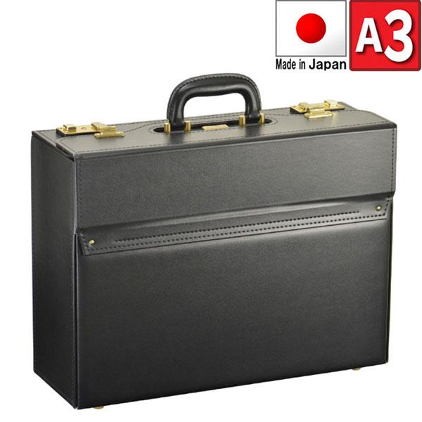 送料無料です 期間限定特価品 磨き抜かれた職人の技術がひかる 一級品のビジネスバッグ 取寄品 日本製 メンズアタッシュケース 送料無料 ふるさと割 JCHパイロットケース 20040 フライトケース