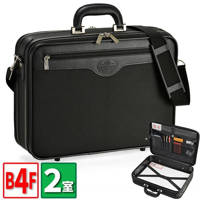 取寄品 ウエリントンソフトAT Y付小寸 ビジネスバッグ 南京錠付き 21220 メンズアタッシュケース 送料無料