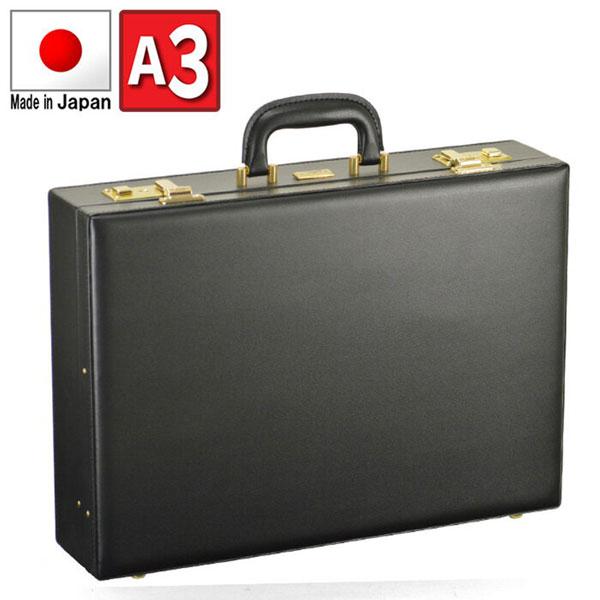 取寄品 日本製 JCHアタッシュケース45cm アタッシュケース 21226 メンズアタッシュケース 送料無料