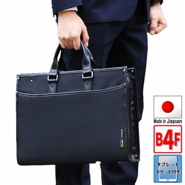 取寄品 ビジネスバッグ 本革 大開き コーデュラポリエステル テフロン B4F ハンドバッグ ショルダーバッグ 22275 メンズハンドバッグ 送料無料