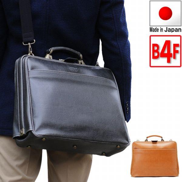 取寄品 ビジネスバッグ 本革 大開きダレス B4F 白化合皮 ワンタッチ錠前 ハンドバッグ ショルダーバッグ 22299 メンズハンドバッグ 送料無料