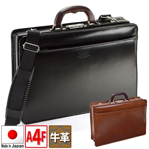 取寄品 ビジネスバッグ 本革 日本製 サドル牛革木手口開きダレスバッグ 22303 メンズハンドバッグ 送料無料