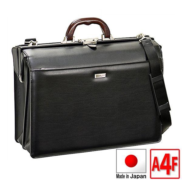 取寄品 ビジネスバッグ 本革 木手 天然素材 口枠ダレス B4F 合皮 ハンドバッグ ショルダーバッグ 22307 メンズハンドバッグ 送料無料
