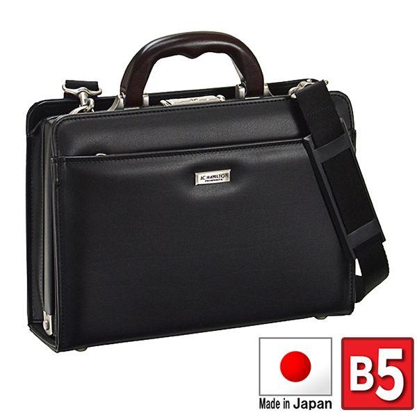 取寄品 ビジネスバッグ 本革 木手 天然素材 大開きダレス B5 合皮 ハンドバッグ ショルダーバッグ 22311 メンズハンドバッグ 送料無料