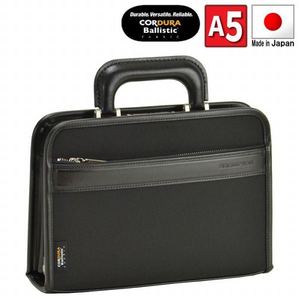 取寄品 ビジネスバッグ 本革 大開きダレス コーデュラナイロン A5 ハンドバッグ 22322 メンズハンドバッグ 送料無料