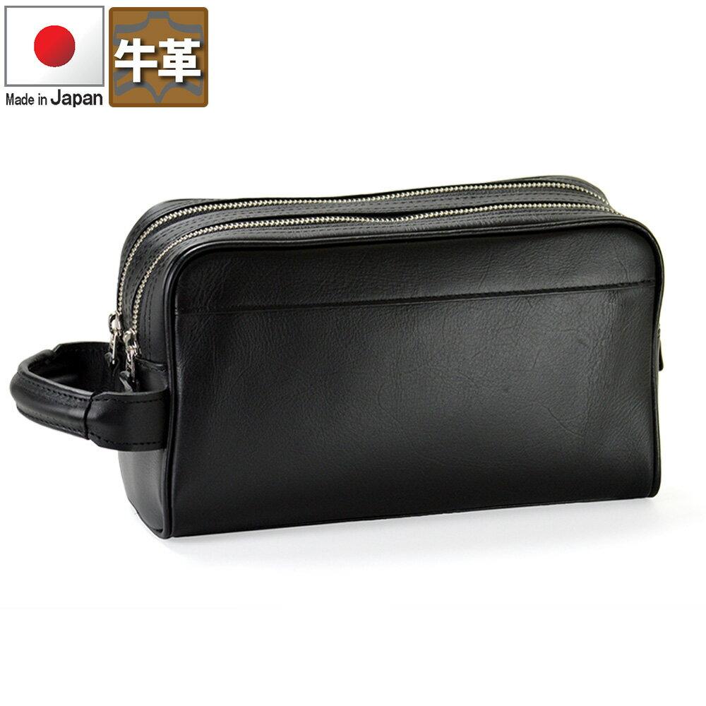 取寄品 ビジネスバッグ 本革 日本製 PLソフトレザーWFポーチ セカンドポーチ セカンドバッグ 25386 メンズセカンドバッグ 送料無料