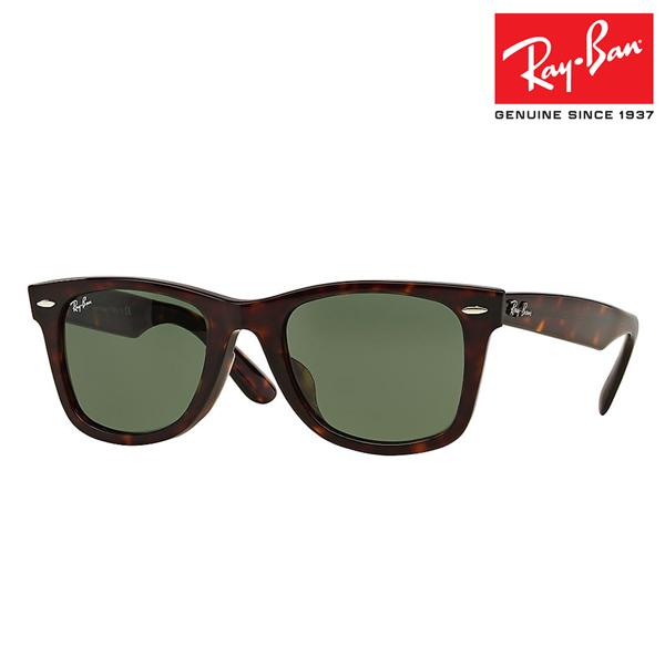 取寄品 正規品 Ray-Ban レイバン サングラス UVカット 眼鏡 WAYFARER RB2140F 902 ウェリントン グリーンクラシックG-15 メンズ レディース 送料無料