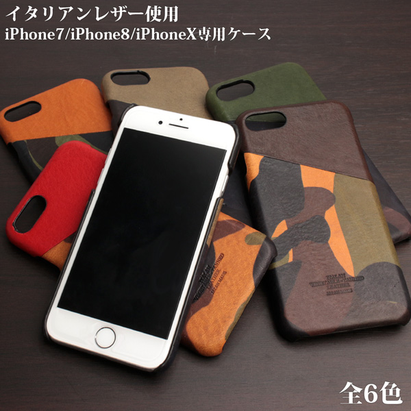 Japanese binding leather Italian leather [エルヴァケーロ] of the order product  high-quality relief iPhone7/8/X-adaptive full cover iPhone case