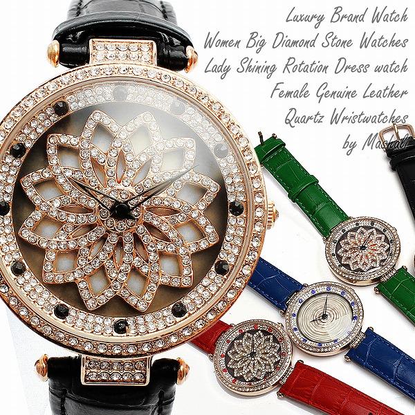 保証付き レディース腕時計lady'sうでどけいブランドランキング ポスト投函で送料無料 文字盤が回る ぐるぐる時計 情熱セール 保証 スピナー SEIKOムーブメント EPSON 送料無料 革ベルト RT005 くるくる時計 レディース腕時計 ぐるぐる くるくる腕時計