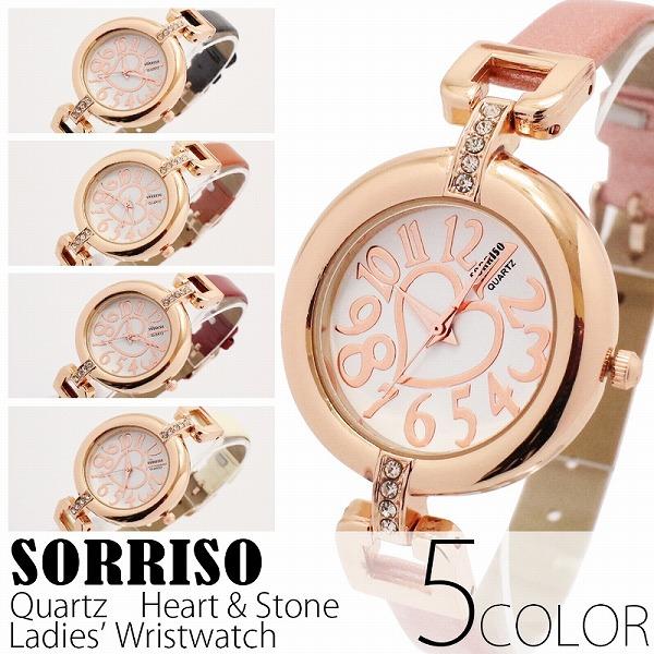 正規品SORRISOソリッソ 愛されハートが文字盤に煌めく細ベルトが大人可愛い SRF2 レディース腕時計 送料無料
