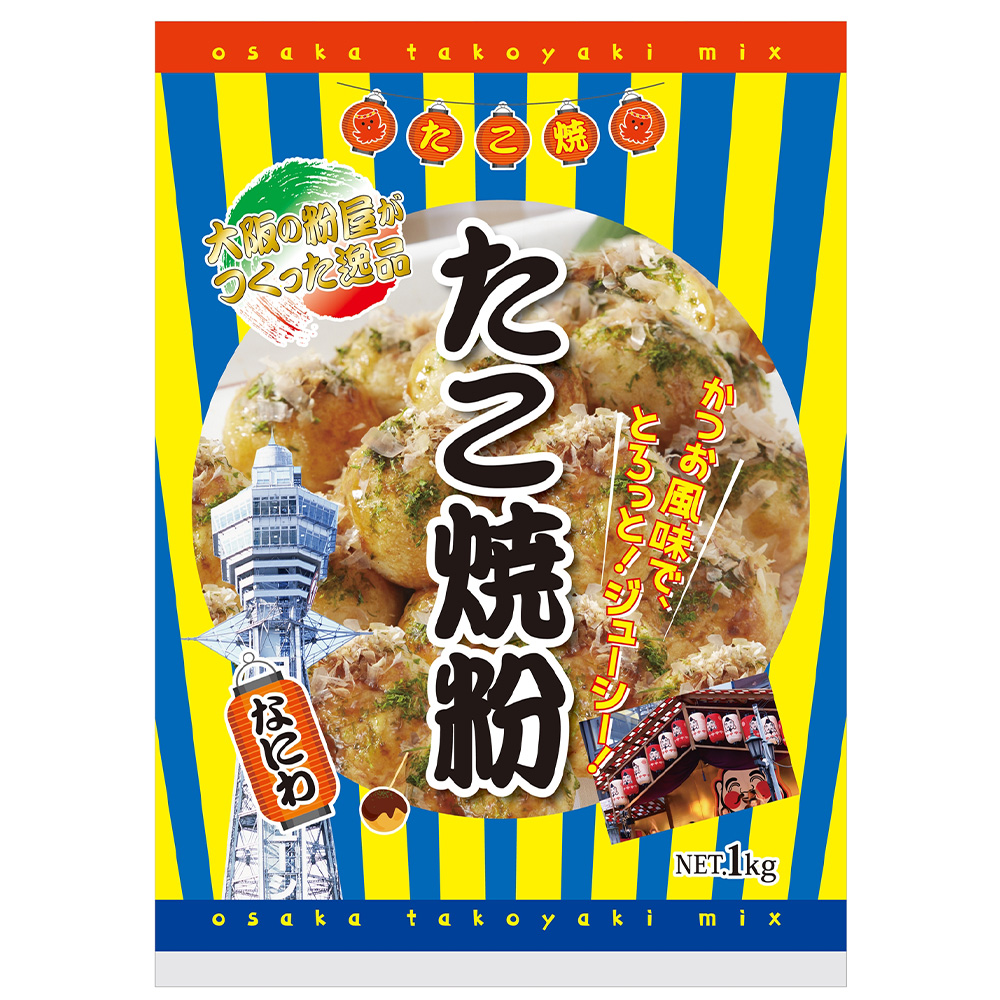 まとめ販売 マート 奥本製粉 大阪の粉屋がつくった逸品たこ焼粉 年中無休 1kg×2個