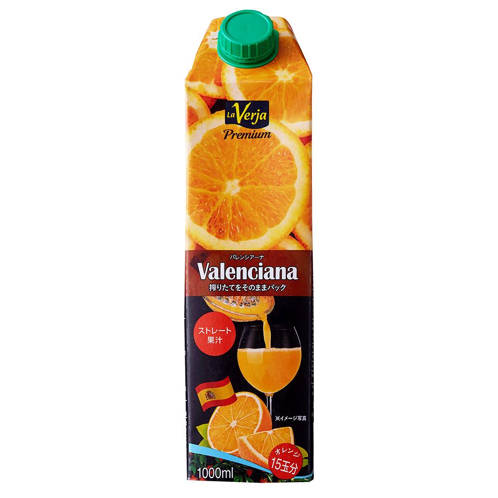 Smile Spoon スマイルスプーン あんしん 安心の実績 高価 買取 強化中 が届く おいしい が続く アシストバルール オレンジジュース ストレート orange 濃縮還元 1L×12個 スペイン おれんじ 新品 送料無料 バレンシア 100% オレンジ