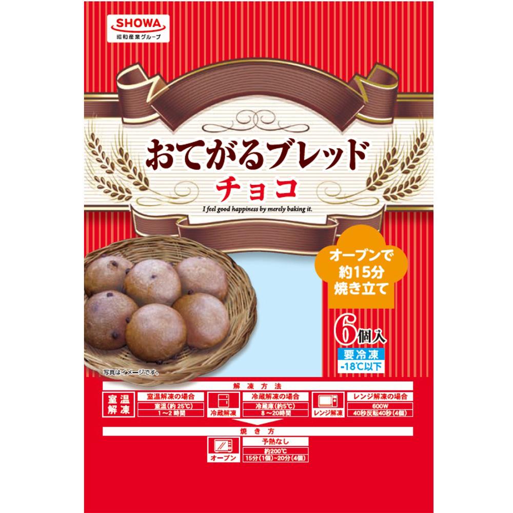単品販売 冷凍 新作製品、世界最高品質人気! 昭和冷凍食品おてがるブレッド オンラインショッピング 6個入 チョコ