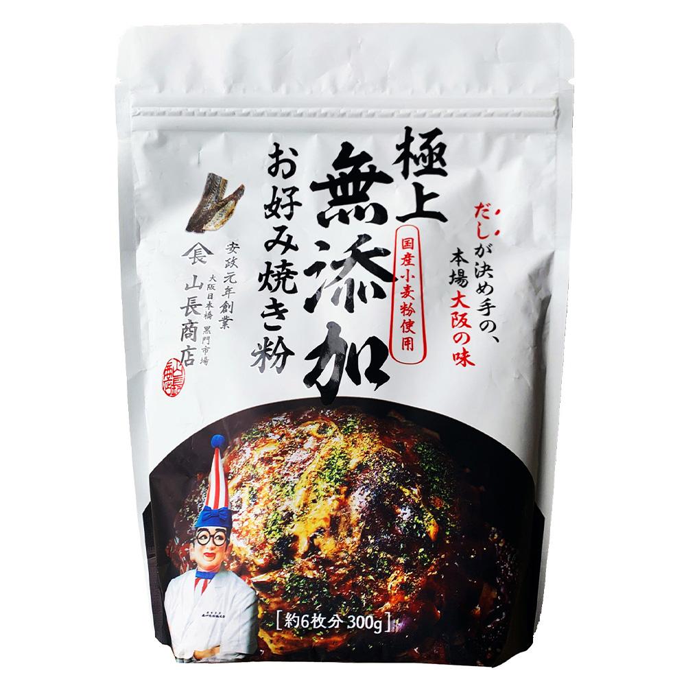まとめ販売 太郎フーズ くいだおれ太郎の無添加 300g×3袋 お好み焼き粉 爆買い送料無料 賜物
