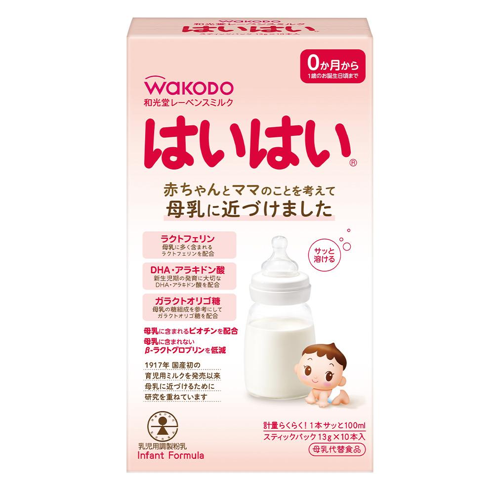 Smile 5%OFF Spoon スマイルスプーン 定番の人気シリーズPOINT ポイント 入荷 あんしん が届く おいしい が続く アサヒグループ食品 レーベンスミルク はいはい スティックパック オリゴ糖 ラクトグロブリン 母乳 ガラクトオリゴ糖 赤ちゃん 送料無料粉ミルク 育児用 13g×10×6個 アラキドン酸 DHA
