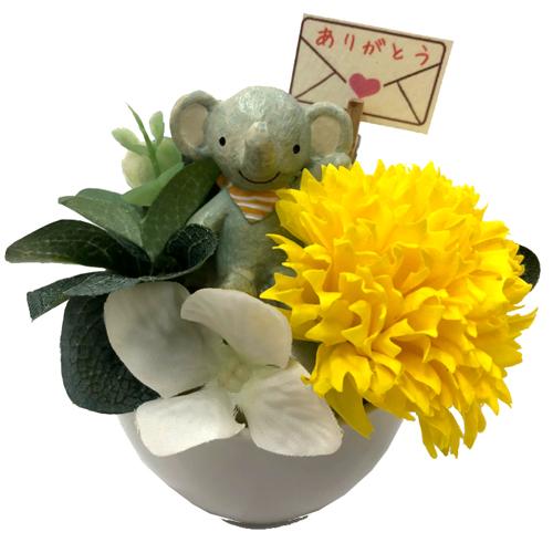 新作からSALEアイテム等お得な商品満載 せっけんの香りの美しく枯れないお花のプレゼント ソープフラワー 石鹸のお花 カーネーションアレンジ おすわりゾウさん 通販 フラワーソープ インテリア雑貨 ギフト雑貨 賜物
