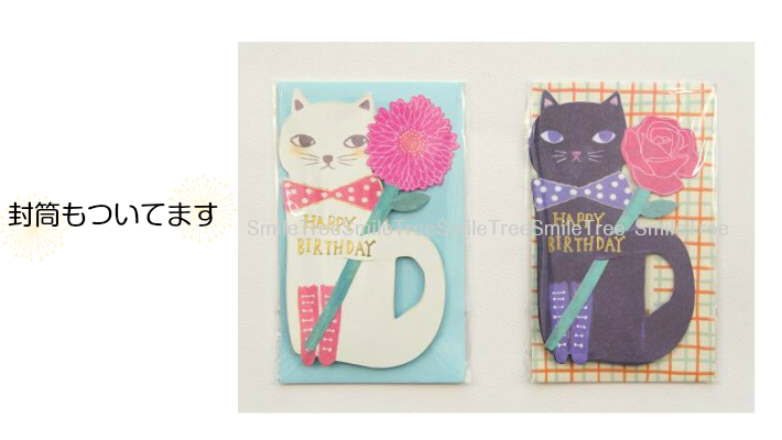 Smile tree rakuten global market birthday card cat cat french birthday card cat cat french greeting card flower flower card letter stationery present celebration birthday marriage m4hsunfo