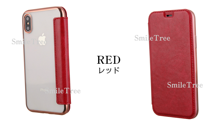 Iphonex Phone Cases: Smile Tree: IPhone X Case IPhone8 Case IPhone7 Case