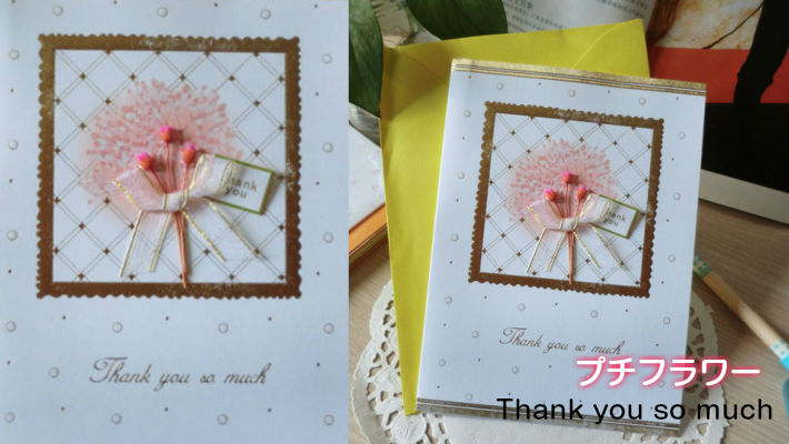 Smile Tree 9 Different Greeting Card Floral Flower Card Letter