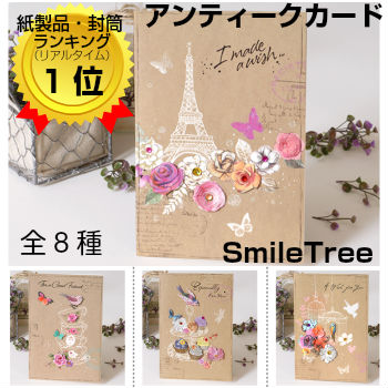 Smile tree rakuten global market antique greeting card flower antique greeting card flower flower card letter stationery present celebration birthday wedding multi purpose marriage fathers day mothers day gift m4hsunfo