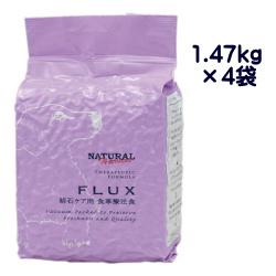ナチュラルハーベスト フラックス1.47kg×4袋 結石 食事療法食 犬 ドッグフード【送料無料】【YOUNG zone】