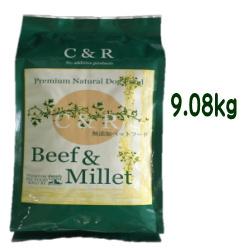 牛肉 C&R ビーフ 20ポンド 9.08kg(4.54kg×2) ドッグフード SGJ (旧SGJプロダクツ)ビーフ&ミレット 犬