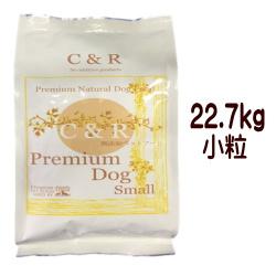 C&R (旧SGJプロダクツ)プレミアムドッグ(ラム肉)小粒 50ポンド 22.70kg(4.54kg×5)【HLS_DU】【YOUNG zone】
