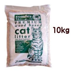 ナッティーキャット猫砂パインペレット(猫用)10kg 猫 砂 猫砂 トイレ 自然 安全【あす楽対応】【HLS_DU】【YOUNG zone】