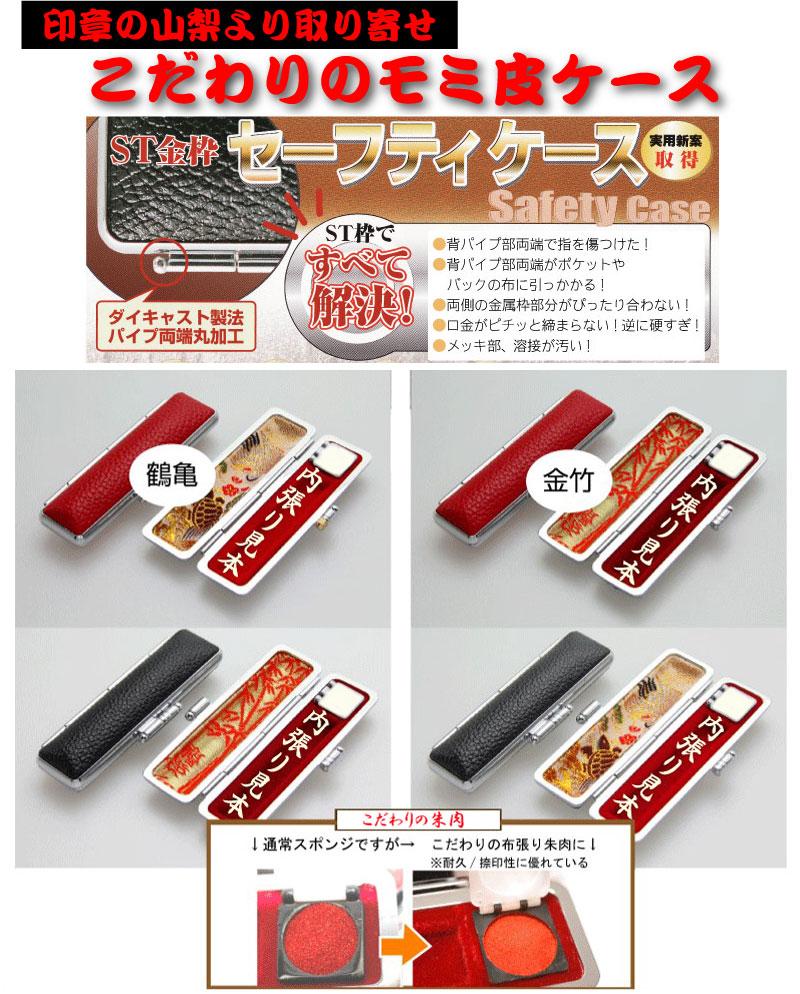 https://image.rakuten.co.jp/smileweb/cabinet/02371618/02371619/imgrc0064777794.jpg