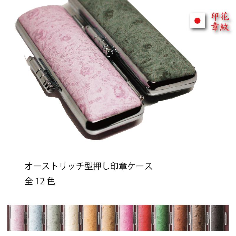 newost10https://image.rakuten.co.jp/smileweb/cabinet/02371618/imgrc0071446589.jpg