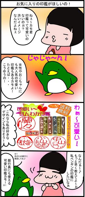 https://image.rakuten.co.jp/smileweb/cabinet/cp/01520661/03697105/imgrc0062077236.jpg