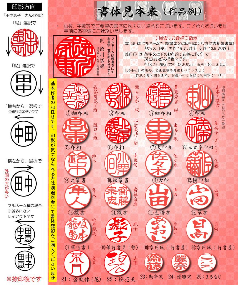 https://image.rakuten.co.jp/smileweb/cabinet/inei/img57008743.jpg