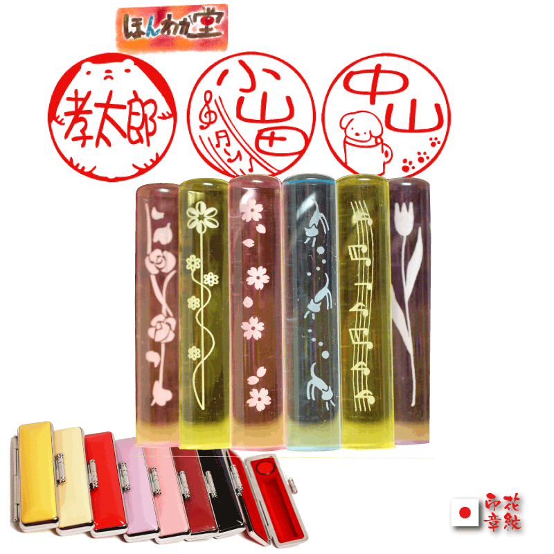 zzzhonwaka1https://image.rakuten.co.jp/smileweb/cabinet/kamo/honwaka/imgrc0071491733.jpg