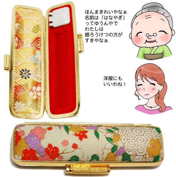 https://image.rakuten.co.jp/smileweb/cabinet/kinrou/kinrou1.jpg