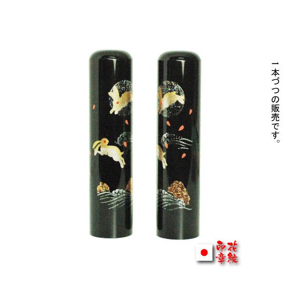 makieusagi12https://image.rakuten.co.jp/smileweb/cabinet/kojin/01243161/01852544/img57679232.jpg